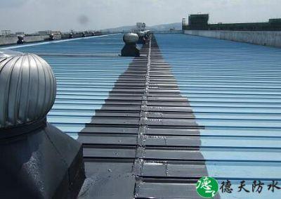 屋面维修补漏