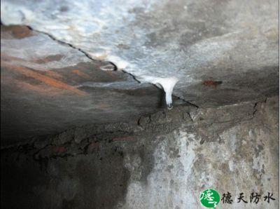 地下室顶板漏水