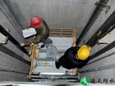 电梯井维修补漏