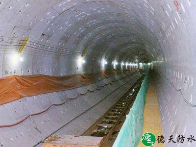 隧道维修补漏