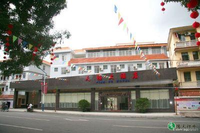 天等县天福大酒店