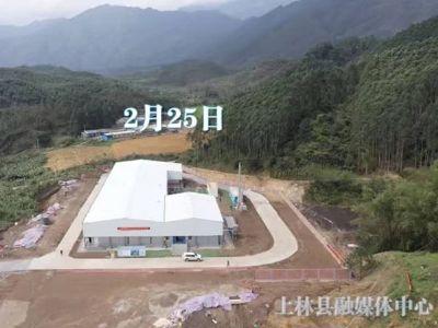 上林县融媒体中心